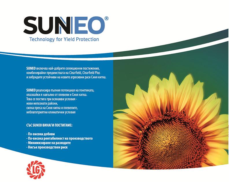 suneo-technology-inner